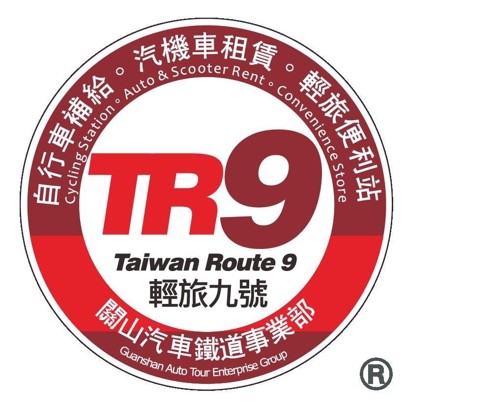 TR9關山汽車鐵道事業部