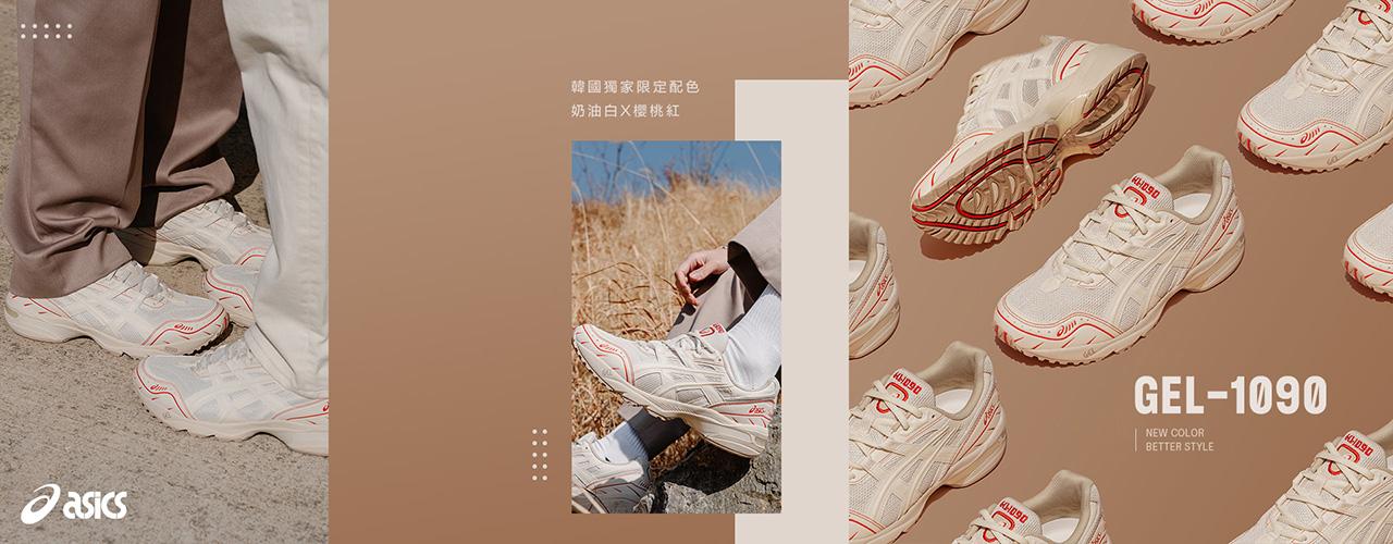 ASICS MAGIC SPEED (2E) 競速跑鞋