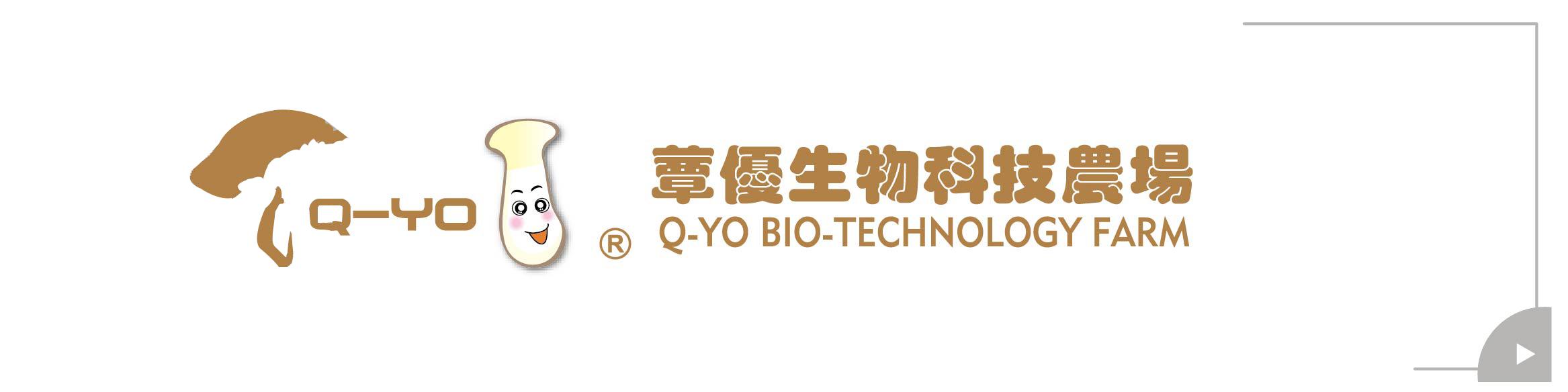 蕈優生物科技